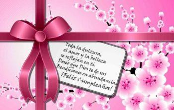 Tarjetas De Feliz Cumpleaños Para Una Hermana Seria