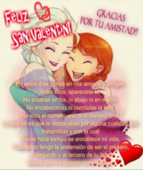 Tarjetas De Feliz San Valentín Para Una Amiga Muy Querida