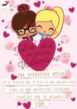 Tarjetas De Feliz San Valentín Para Una Verdadera Amiga