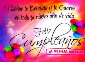 Tarjetas De Feliz Cumpleaños Para Una Hija Amada