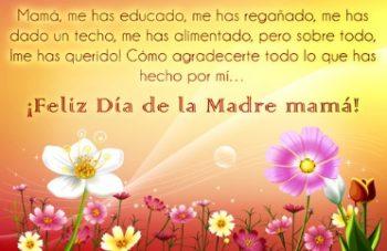 Día de la Madre, Mamá