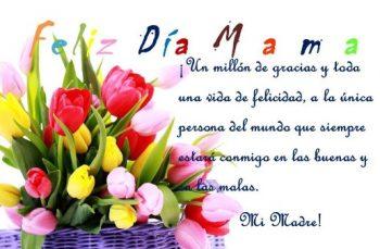 Día de la Madre cariñosa