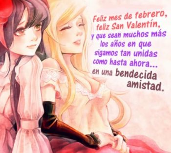 Tarjetas De Feliz San Valentín Para Una Amiga Hermana